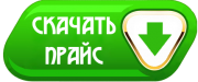 http://sez.net.ua/wp-content/uploads/2015/08/13.png