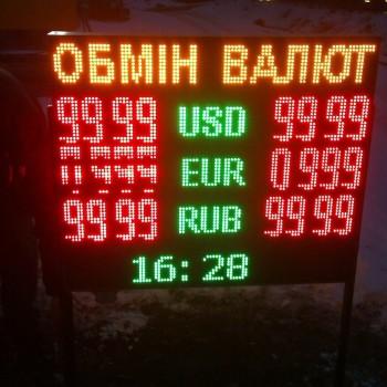 http://sez.net.ua/wp-content/uploads/2017/03/Монтаж_подлючение_инфо_табло_1.jpg
