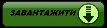 http://sez.net.ua/wp-content/uploads/2019/02/13ukr.png